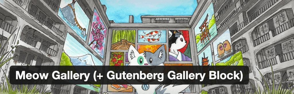 Meow Gallery Plugin for WordPress